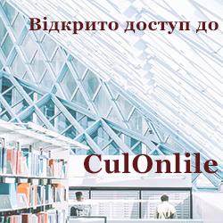 До уваги читачів Франкового університету!