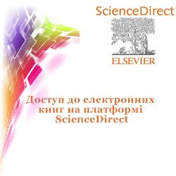 Доступ до електронних книг на платформі ScienceDirect