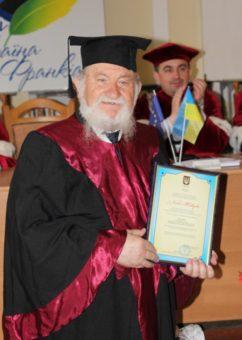Doctor Honoris Causa of Ivan Franko State Pedagogical University, Drohobych Mykola Mushynka