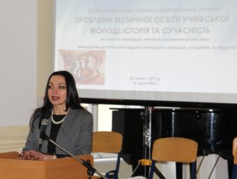 Moderator of the seminar Assoc. Prof. Zoriana Hnativ