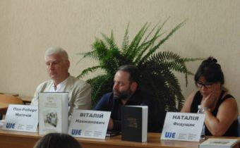 Left to right: Prof. Paul Robert Magochiy, Vitaliy Nakhmanovych, Natalia Feduschak