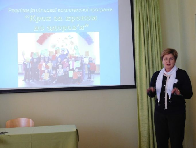 Speech by the director of Secondary School No. 14 in Pryluky, Chernihiv Region Lyudmyla Yaschenko