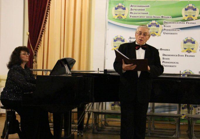 "The song ""Green Sycamore"" is performed by Professor Kornel Syatecki (concertmaster - associate professor Oleksandr Nimylovych)"