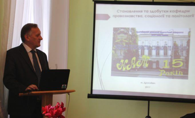 Associate Professor Yaroslav Komarnytsky tells about the history of the department
