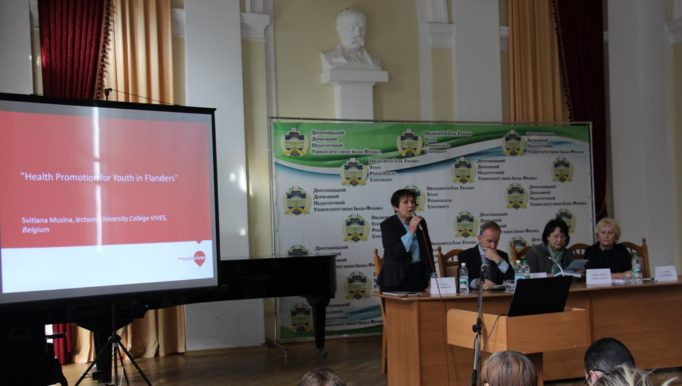 The Dean of the Department of Biology and Natural Sciences, Assoc. Prof. Svitlana Voloshanska opens the conference