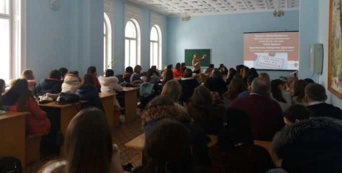 Lecture on the project - lecturer Svetlana Musina