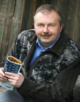 Баган Олег Романович