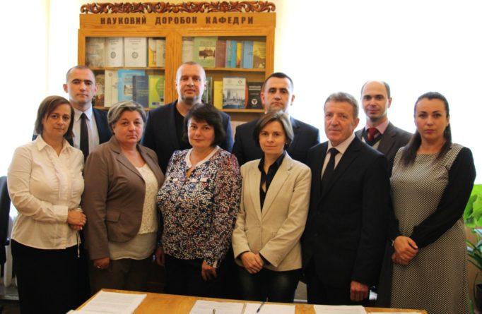 Кафедра історії України