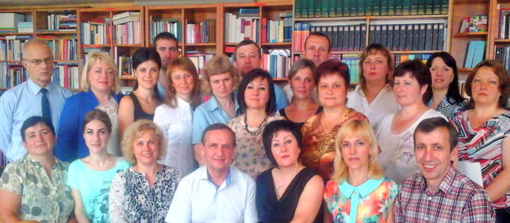 Кафедра практики німецької мови