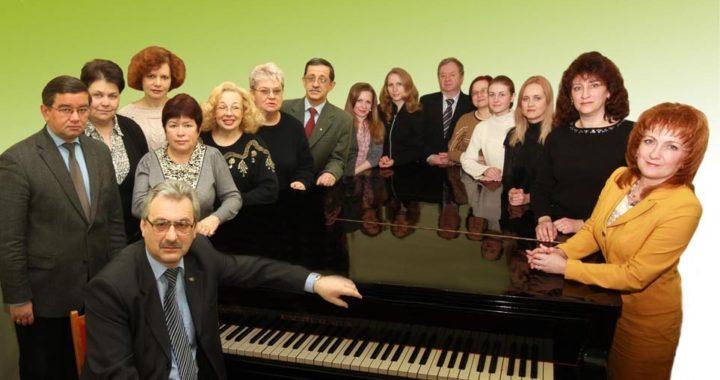 Кафедра музикознавства та фортепіано