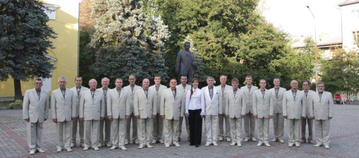 """Народний чоловічий камерний хор """"Боян Дрогобицький"""""""
