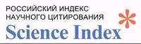 Russian Science Citation Index