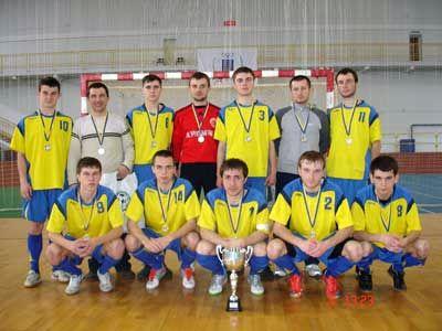 Чемпіонат України з футзалу