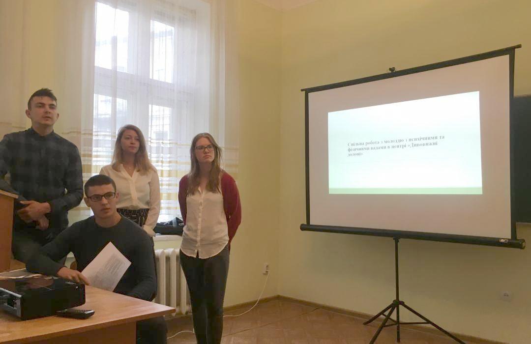 Звіт-презентація учасників проекту