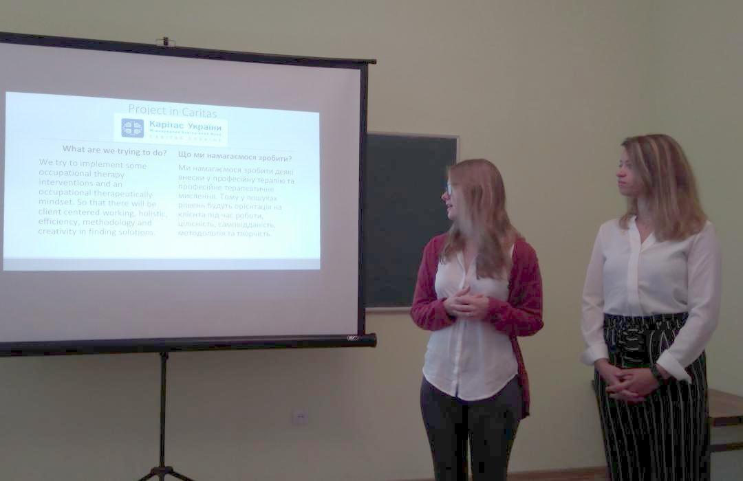 Презентація бельгійських студентів
