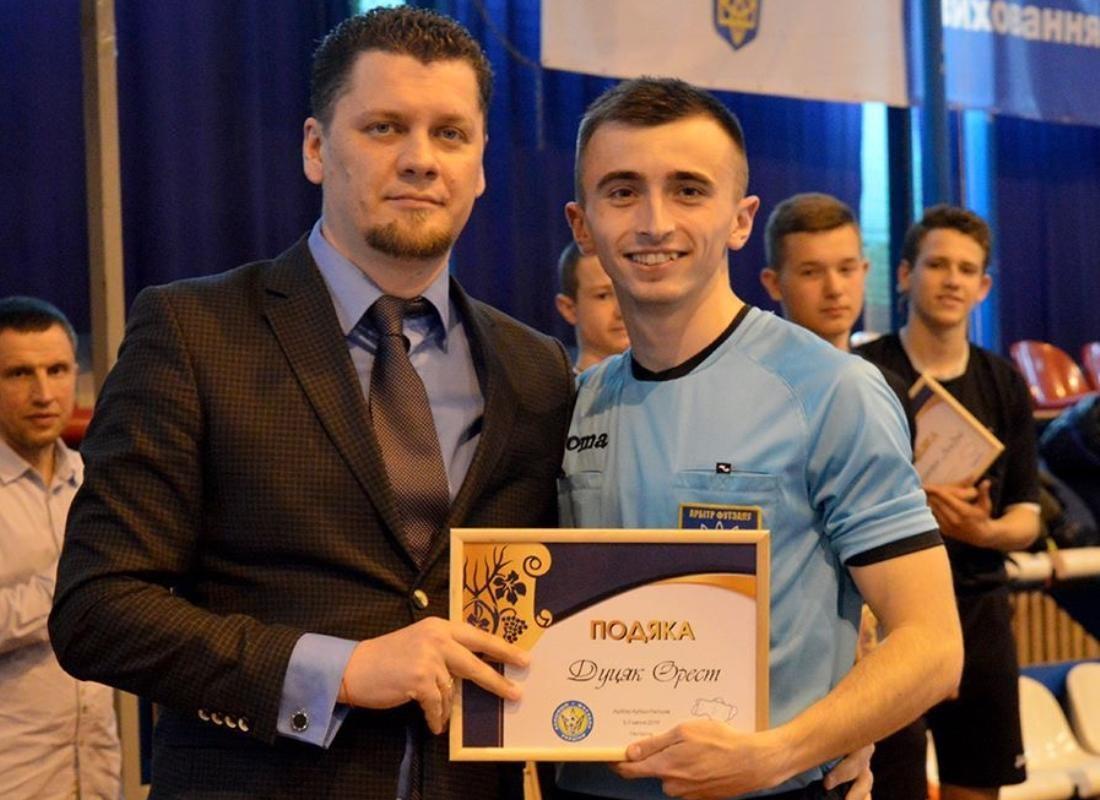 Фінал Кубку Регіонів АФЛУ-2019 (Ужгород)