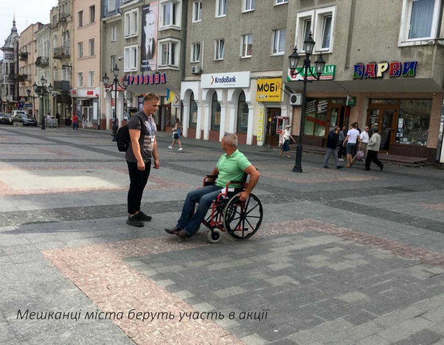 Мешканці міста беруть участь в акції