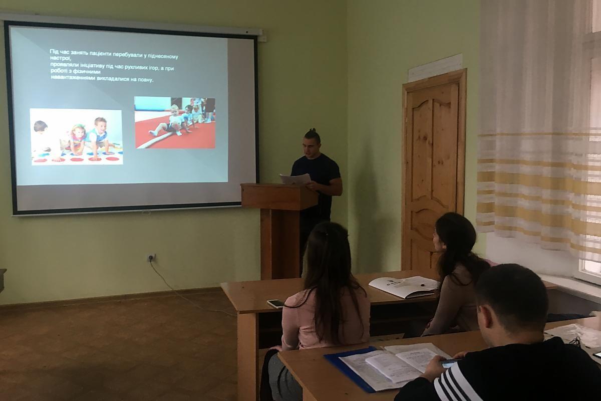 Звітує студент 4 курсу Давид Новза-Федюк