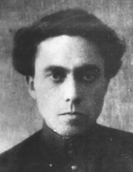 КОПІЙКО Григорій Якович