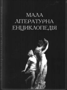 Наукове видання теоретико