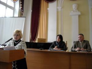 конференція трудового колективу
