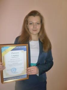 Іванна Дрозд – переможець