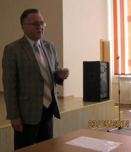 І всеукраїнський науково-практичний семінар