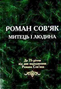 Презентація книжки 2