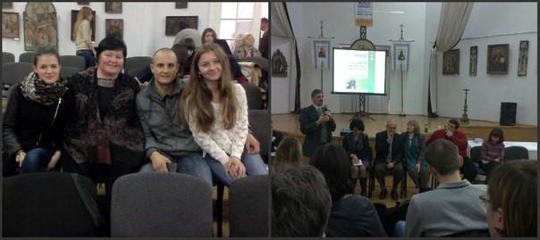 Львівські психіатричні зустрічі 1