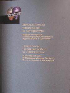 Друкована продукція Центру 15
