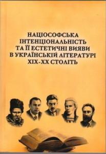 Нові видання філологічного факультету 1