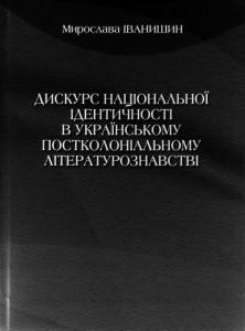 Нові видання філологічного факультету 2