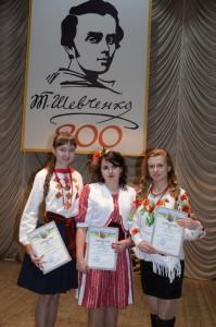 На світлині зліва направо: І. Волощак, Л. Іваницька, І. Реут