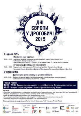 Дні Європи у Дрогобичі-2015