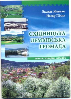 Нові видання на історичному факультеті1