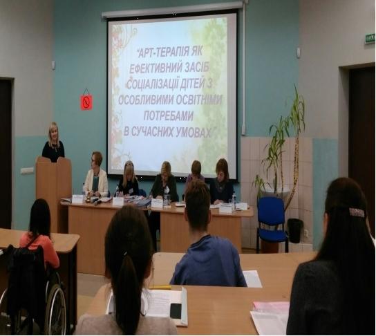 Презентація переможиці конкурсу Мирослави Курило