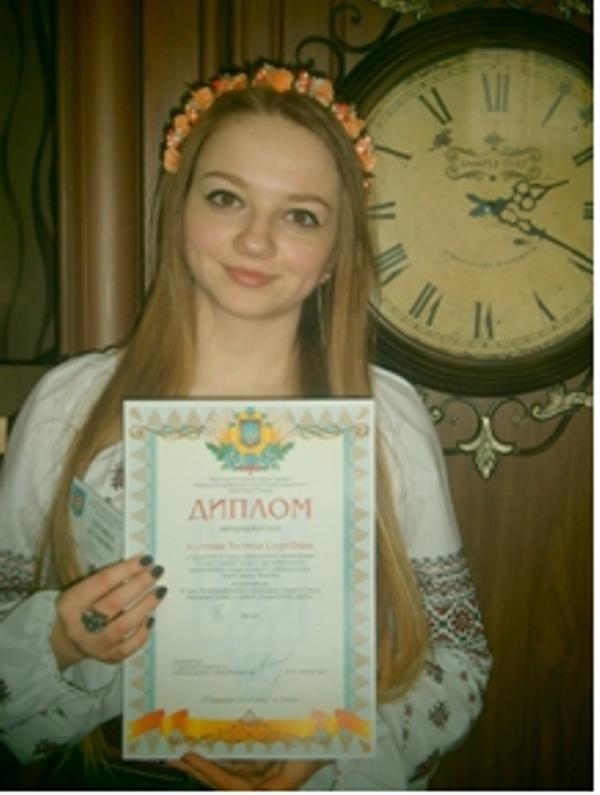 Тетяна Ісупова – переможець конкурсу
