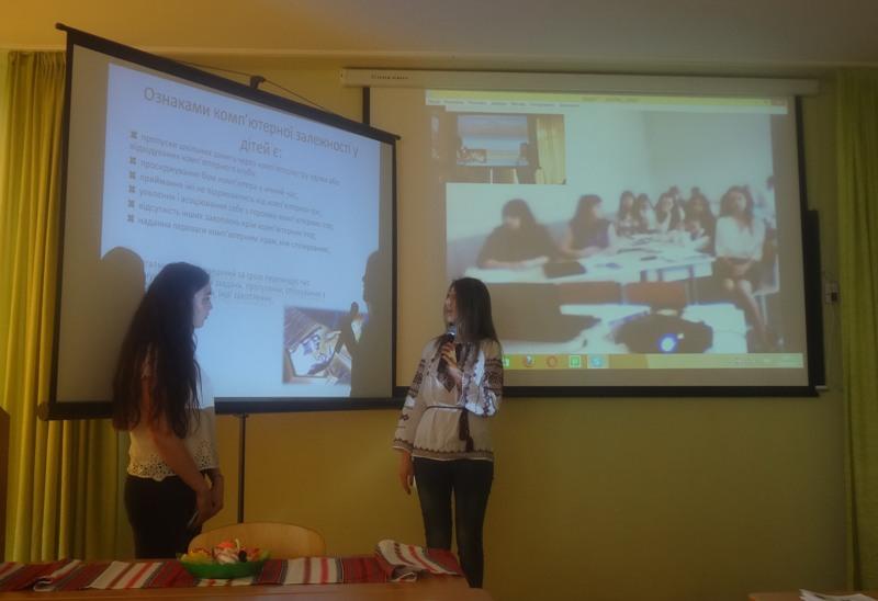 Презентації доповіді студентками групи ПОІ-32 Христина Кітраль та Тетяна Макарик до