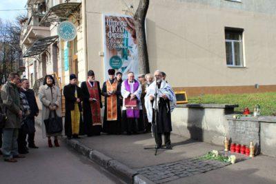 Спільна молитва на місці загибелі Бруно Шульца