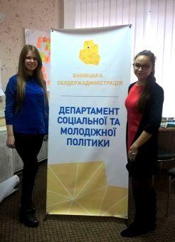На фото зліва направо Андріана Максимяк та Юлія Романчук