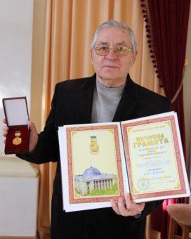 Професор Корнель Сятецький