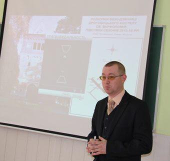 Про археологічні дослідження історичного факультету розповідає викладач Василь Менько