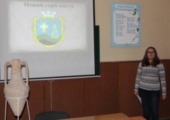 Доповідь про місто Борислав виголошує студентка Лідія Мазурчак