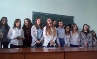 Виступ студентів інституту іноземних мов