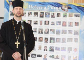 Капелан університету о. Олег Кекош