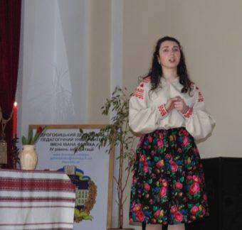Софія Когут