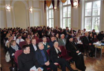Гості та учасники конференції