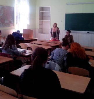 керівник секції «Правознавство» Єлизавета Діонізівна Копельців-Левицька оголошує наступну доповідь конференції