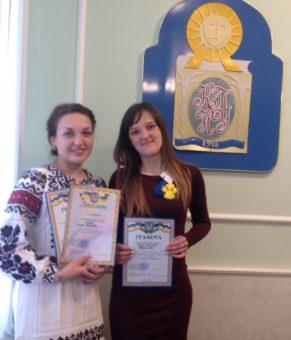 Переможці ІІ етапу Всеукраїнської студентської олімпіади зі спеціальності «Початкова освіта», Оксана Кулик і Василина Курах.
