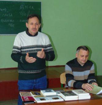 Письменник Мирослав Дочинець та доцент Василь Зварич